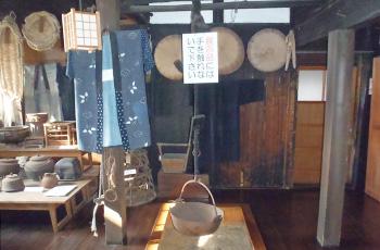 tsushima3