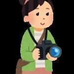 平成29年度 第1回「瑞楽園」写真コンテスト