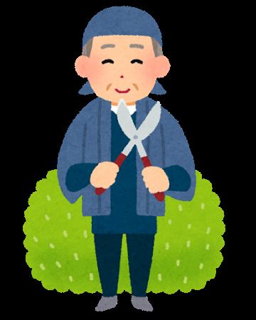 job_niwashi_ojiisan